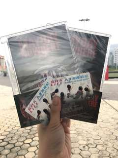 MayDay Concert DVD