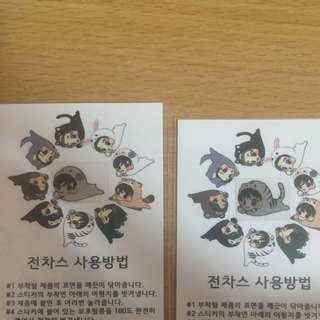 EXO ELECTROMAGNETIC WAVE STICKERS