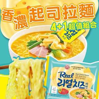 {天天隨時分享購}韓國 Real Cheese香濃起司拉麵