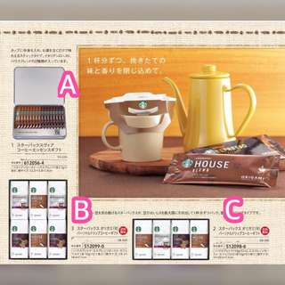 Starbucks Coffee Gift Set - no.563
