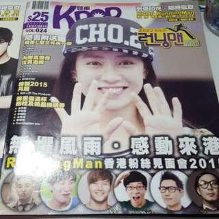 Kpop韓風雜誌