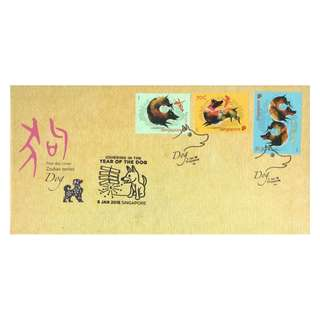 SINGAPORE 2018 ZODIAC YEAR OF DOG FIRST DAY COVER WITH COMP. SET OF 3 STAMPS