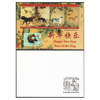 SINGAPORE 2018 ZODIAC YEAR OF DOG MAXICARD WITH 1ST LOCAL STAMP & SPECIAL FIRST DAY CANCELLATION