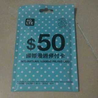 3 國際漫遊預付卡