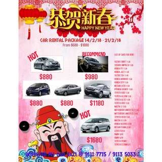 Car Rental Chinese New Year 2018