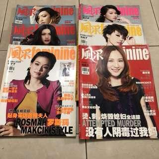 Feminine Chinese Magazines
