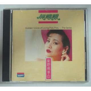 Long Piao Piao 龙飘飘 1991 Happy Malaysia Chinese CD HCD 01401