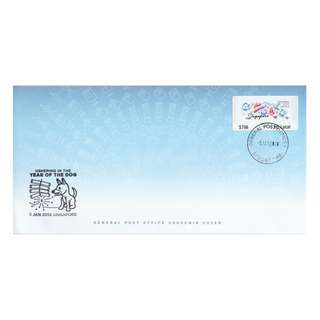 SINGAPORE 2018 POSTAL POTPOURRI POSTAGE LABEL MACHINE NO. S796 SOUVENIR COVER FIRST DAY OF ISSUE