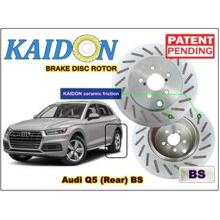 "AUDI Q5 disc rotor KAIDON (Rear) type ""BS"" / ""RS"" spec"