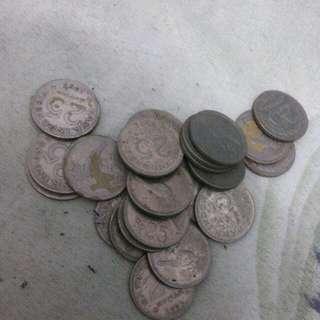 Uang koin Rp 25 th 1971