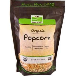 Now Foods Organic Popcorn 有機爆谷 (680g) 自家製 零失敗 不含添加劑, 防腐劑