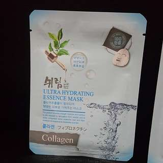 Collagen facial mask hydrating mask