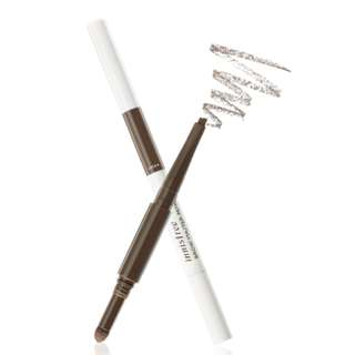 BNIB Authentic Innisfree Brow Master Pencil - Espresso Brown