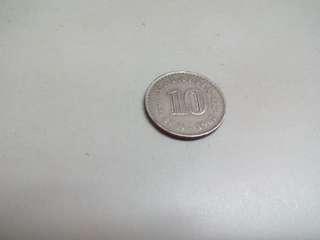 Malaysia Coin 1st Series 10 sen 1967 free post