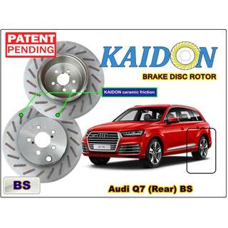 "AUDI Q7 disc rotor KAIDON (Rear) type ""BS"" / ""RS"" spec"