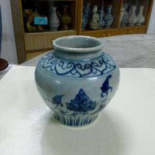 Ceramic Porcelain Vase Antique Antik 132