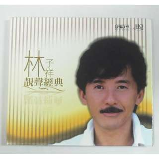George Lam 林子祥 2010 Warner Music Chinese CD 5052498-2114-2-5 Made In Japan
