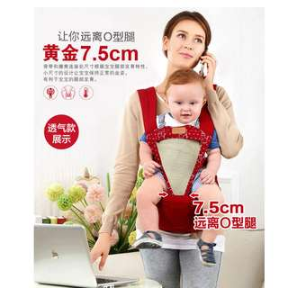 Love BB&U Four Ways Baby Carrier Hipseat The Most Recommended By Orthopaedic Surgeon [Cotton+Breathable]