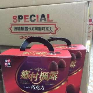 🚚 味覺百撰 鄉村楓露 代可可脂 巧克力 禮盒 馬來西亞製 620g