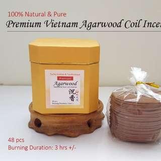 3hrs +/- Premium Vietnam Agarwood Coil Incense