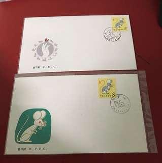 China stamp 1984 T90 2 FDC