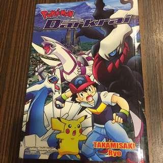 Pokemon manga the rise of darkrai