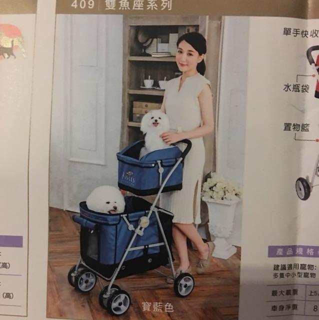 台灣製造雙魚座寵物推車,附購買證書