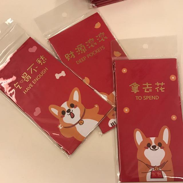 可愛紅包袋