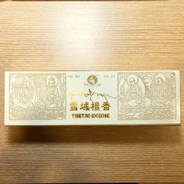 西藏藏香 - 雪域檀香
