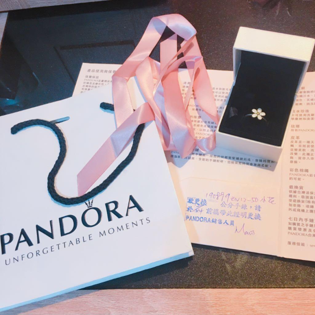 全新 正品絕版小花潘朵拉戒指PANDORA戒指 純銀925#好想找到對的人