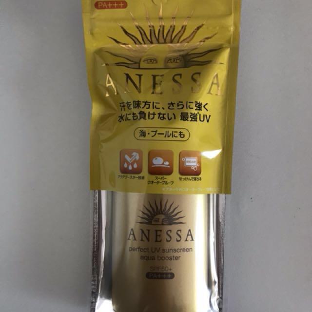 ANESSA perfect UV Sunscreen SPF 50+ (60ml)