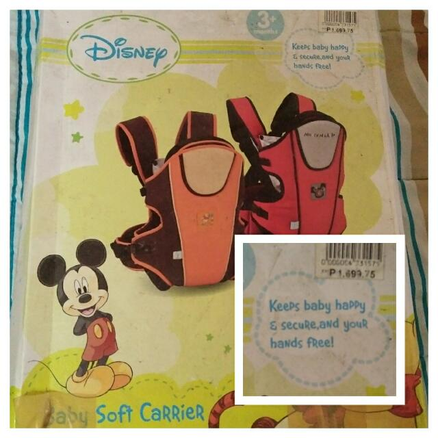 BRANDED Disney Baby Carrier