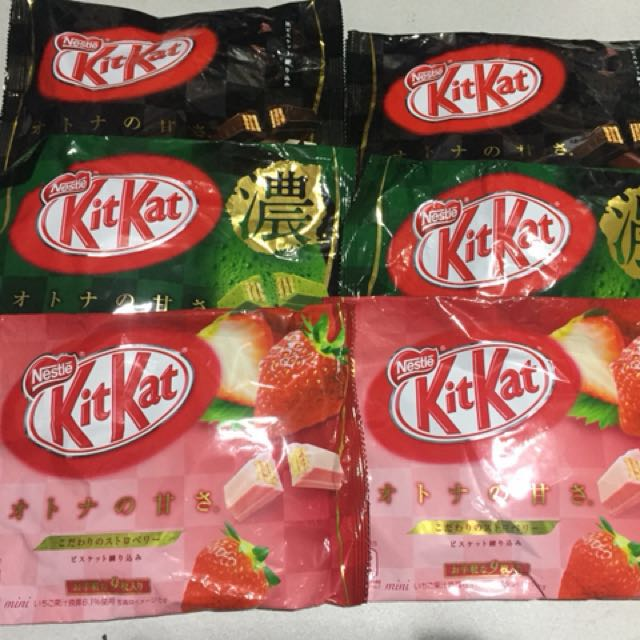 Chocolates from Japan