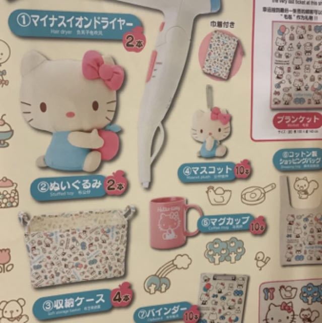 Hello kitty kuji lucky dip hairdryer first prize