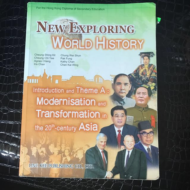 History Textbook Ling Kee