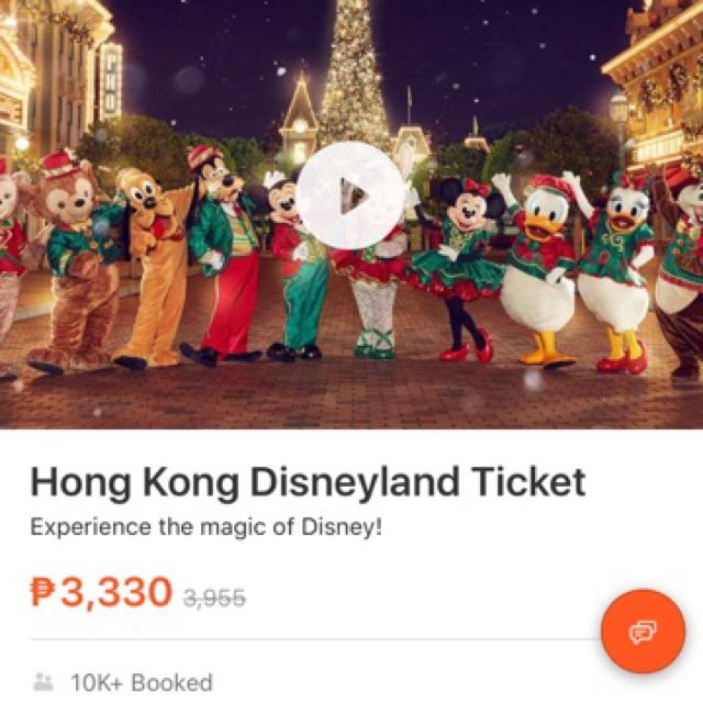 HK disneyland voucher