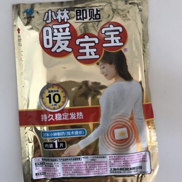 Kobayashi instant heat pad