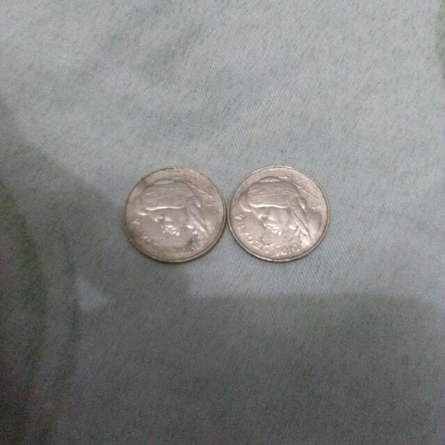 Koin dipanegara 25cen