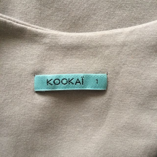 Kookai Size 1 Beige Midi Dress