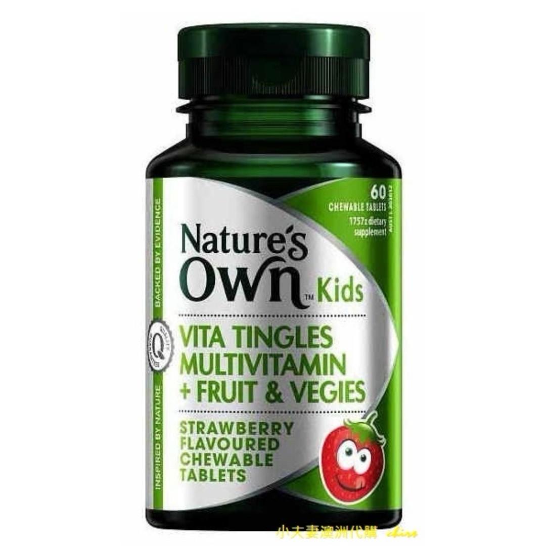 『澳洲原裝進口』Nature's Own 兒童綜合 維他命+水果和蔬菜  60 粒 (草莓口味)