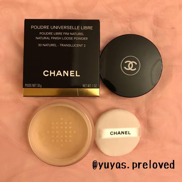 Preloved Chanel Loose Powder 30 Naturel (Translucent 2)