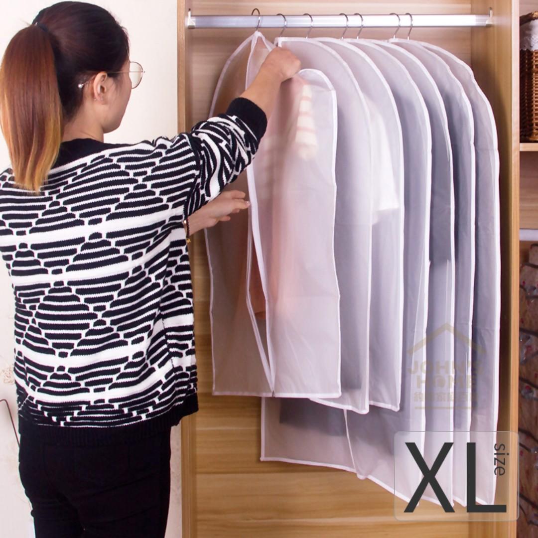 約翰家庭百貨》【SA095】5入加厚PVEA透明防水衣物防塵罩 XL 特大號 衣物罩 衣物保護罩 換季收納