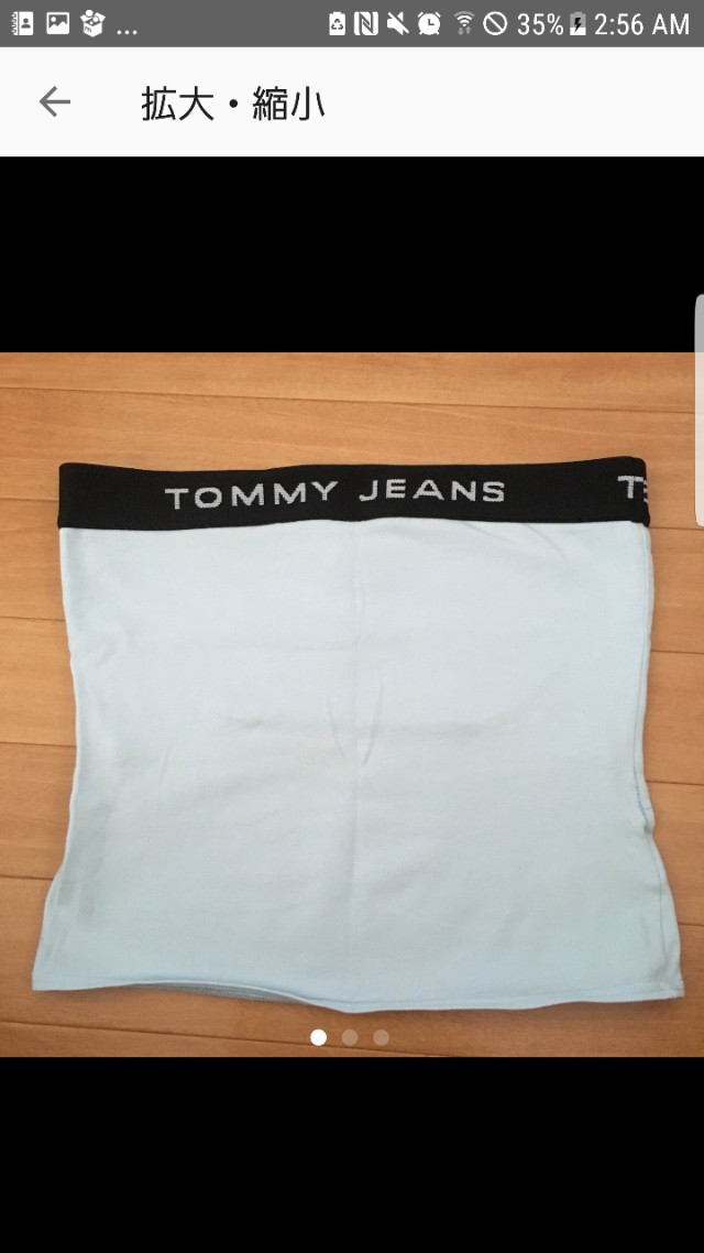 Tommy hilfidger, tommy jeans