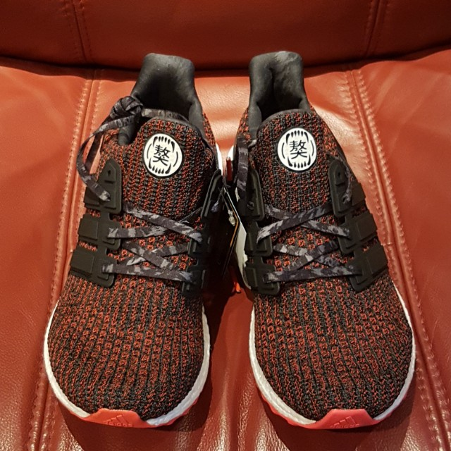 quite nice 4e3f1 fcdcf Ultra Boost 4.0 Chinese New Year