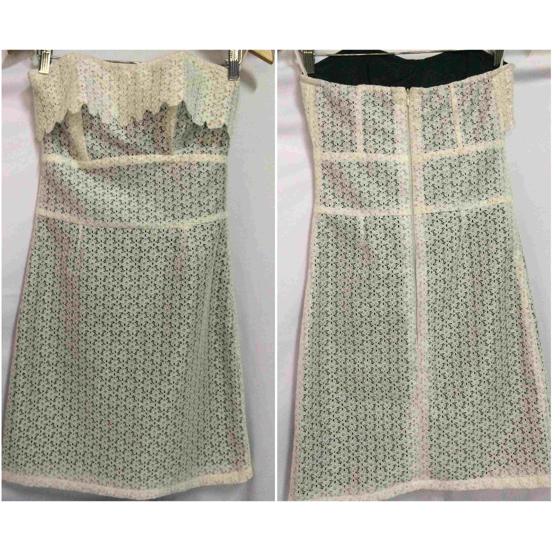 White Lace Tube Dress