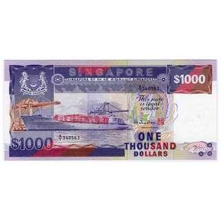 Singapore Ship Series $1000 Banknote 340563
