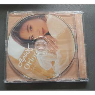 (UNSEALED) APINK // ORION JAPAN SINGLE - CHORONG CD PLATE