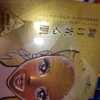 24k Gold Collage Hydrogel Mask