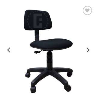 Office Chair $48