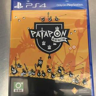PS4 戰鼓啪打碰中文版!!!